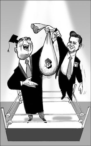 fisgon-選挙裁判官.jpg